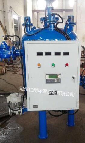 电解水处理器