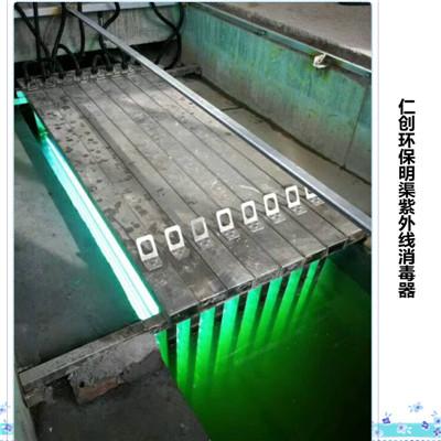 广东某海水养殖场用明渠式紫外线消毒器